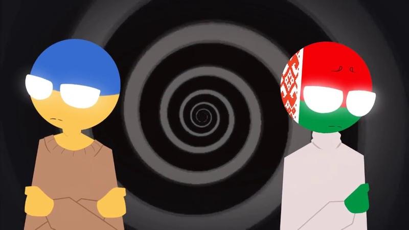 Hypnotic [meme] - Countryhumans