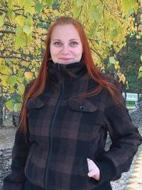 Елена Стыценко