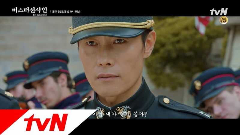 Mr. Sunshine teaser 5