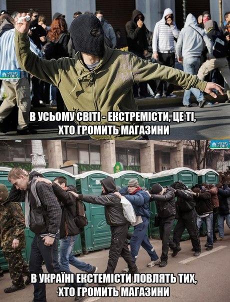 """На Майдане люди, которые искренне возмущены происходящими нарушениями, - """"регионал"""" Лукьянов - Цензор.НЕТ 3916"""