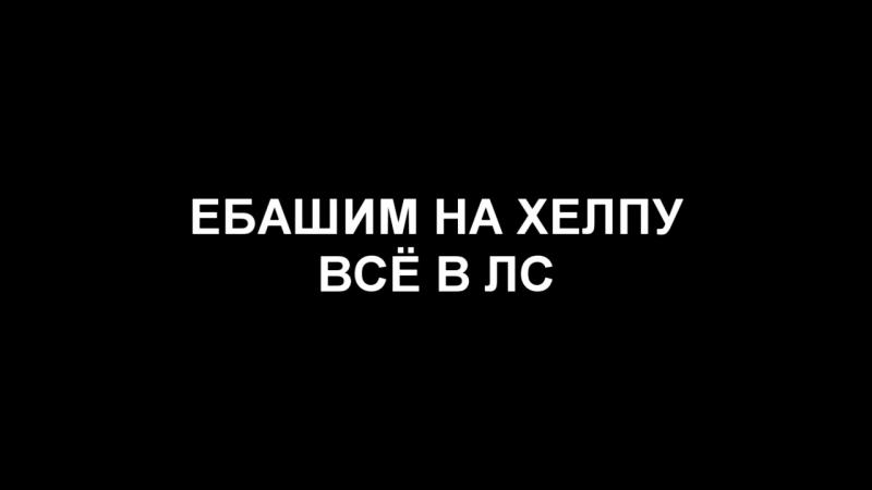 Летим на сервчанский