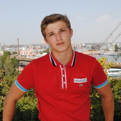 Дима Филиппенко, 8 ноября , Москва, id118386848