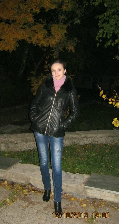 Евгения Зеленова, 22 мая 1989, Антрацит, id185749129