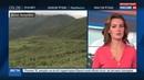 Новости на Россия 24 Власти Колумбии и повстанцы нарядились в белые одежды