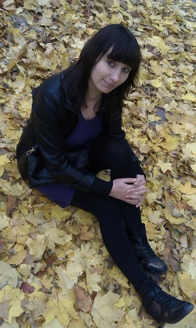 Людмила Красовецька, 7 ноября 1988, Киев, id183992417