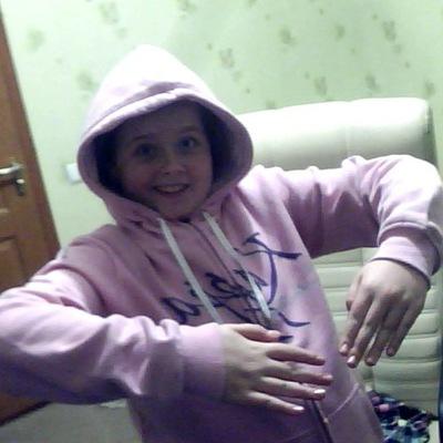 Карина Онищенко, 16 февраля 1999, Харьков, id204099429