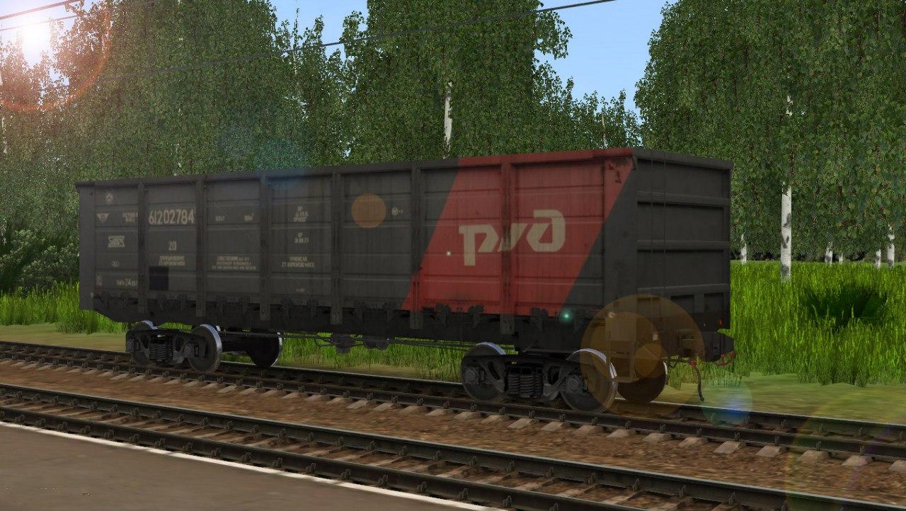 TRS: Полувагон в корпоративных цветах № 61202784
