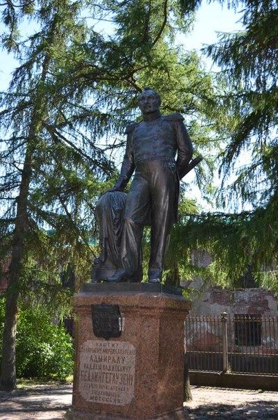 Памятник Беллинсгаузену Ф.Ф.