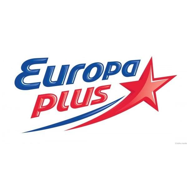 Телеканал Europa Plus TV смотреть онлайн бесплатно