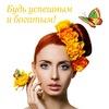 Hit-Plus.ru | Афоризмы и Цитаты известных людей