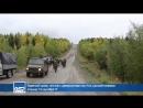 Кадетский дозор или как с диверсантами под Усть Цильмой воевали 19 сентября'17