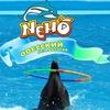 Одесский дельфинарий НЕМО