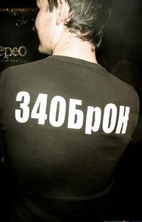 Василий Архипов, 20 ноября 1986, Среднеуральск, id22139998