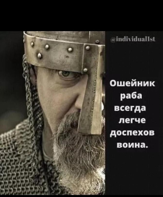 Светлана Смирнова | Ивантеевка