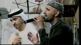 Tala Al Badru Alayna ( O The White Moon Rose Over Us ) Ahmed Bukhatir