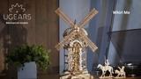 Мельница-башня от UGEARS - НОВИНКА 2018! Экологичная деревянная модель, которая оживает после сборки