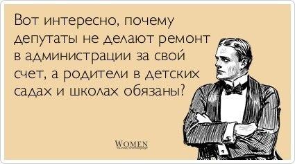 http://cs620219.vk.me/v620219780/a746/O8syOfMHrRc.jpg