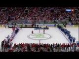 ЧМ по хоккею 2014. Финал. Россия-Финляндия