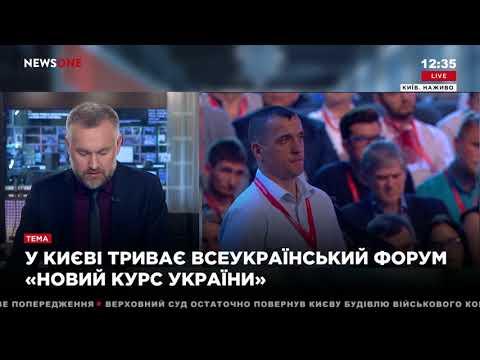 Блинов: выступление Тимошенко на Всеукраинском форуме – заигрывание в форму прямой демократии 15.06