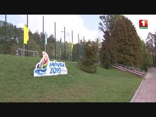 Самые интересные факты о подготовке ко II Европейским играм 2019 года. ТВОЙ ГОРОД