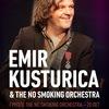 Emir Kusturica — Санкт-Петербург — 21 апреля