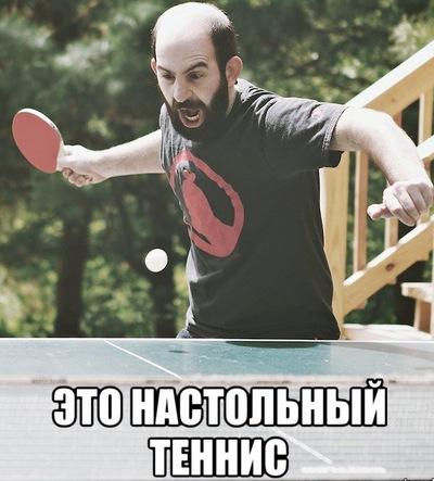 Красненький Павел