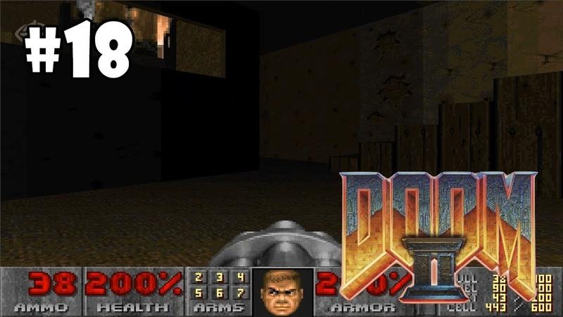 Doom II Hell on Earth прохождение игры - Уровень 16 Suburbs (All Secrets Found 100)