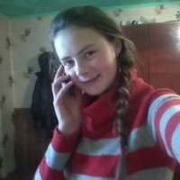 Маша Чомко, 9 августа , Львов, id175541285