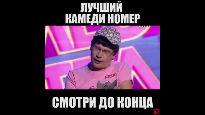 Харламов 2 Ржака