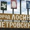 Подслушано Лосино-Петровский