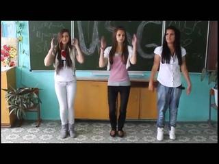 Школьницы поют песенку про мастурбацию своим учителям