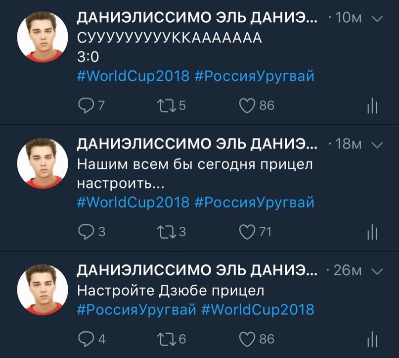 Даня Комков | Москва