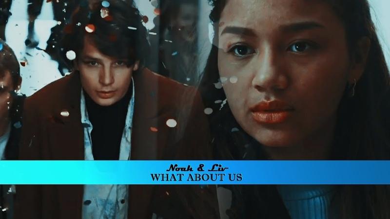 ● Liv Noah || What about us [Skam NL]