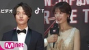 Red Carpet with Yang Se Jong Jung So Min│2018 MAMA FANS' CHOICE in JAPAN 181212