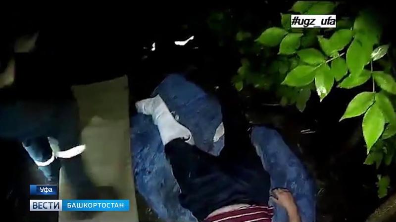 В Уфе из за дождя мужчина со сломанной ногой оказался отрезанным от большой земли