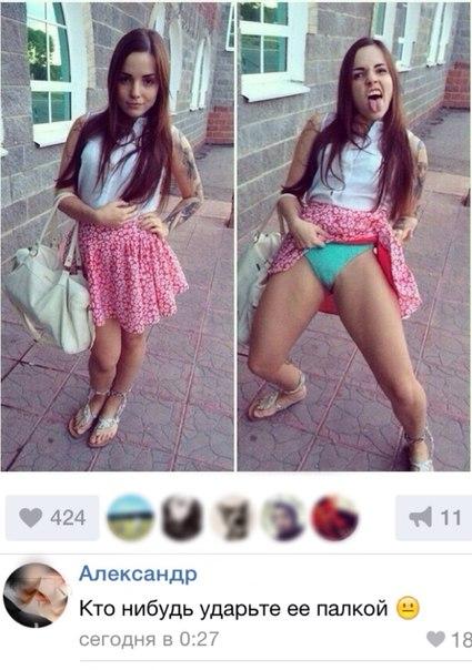 фото пизда под юпка школница