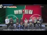 [рус.саб] 171105 Battle Trip Ep.73 - Sujeong, Yein Lovelyz Cut