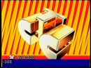 Заставка канала (СТС-Сигма, 21.09.2005)