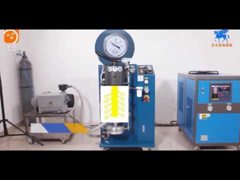 Вакуумное литьё под давлением