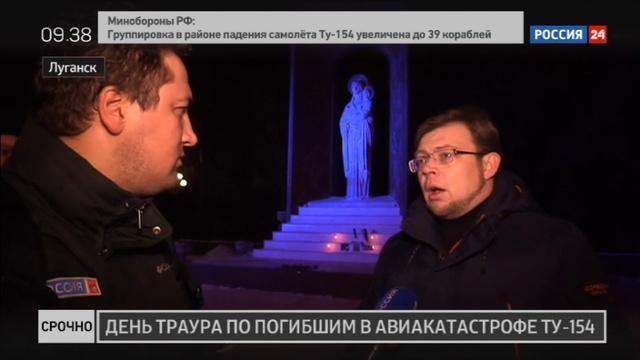 Новости на Россия 24 • В районе Дебальцева остается сложная обстановка на линии разграничения
