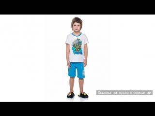 Пижама Черепашки Ниндзя белая с голубым Button Blue
