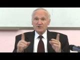 Философия и наука. Часть 2 | Лекция Осипова Алексея Ильича (Апологетика, 2011-2012)