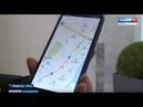 Йошкаролинцы заметили что приложение Умный транспорт видит только троллейбусы