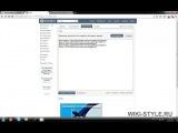 Как сделать вики разметку или код меню Вконтакте