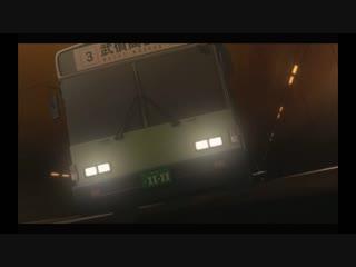 Заминированный автобус [Ария Алая Пуля\Aria the Scarlet Ammo]