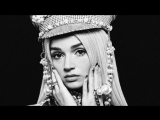 Poppy - Immature Couture