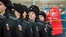 Присяга Розина А. 04.02.17 г город Кронштадт