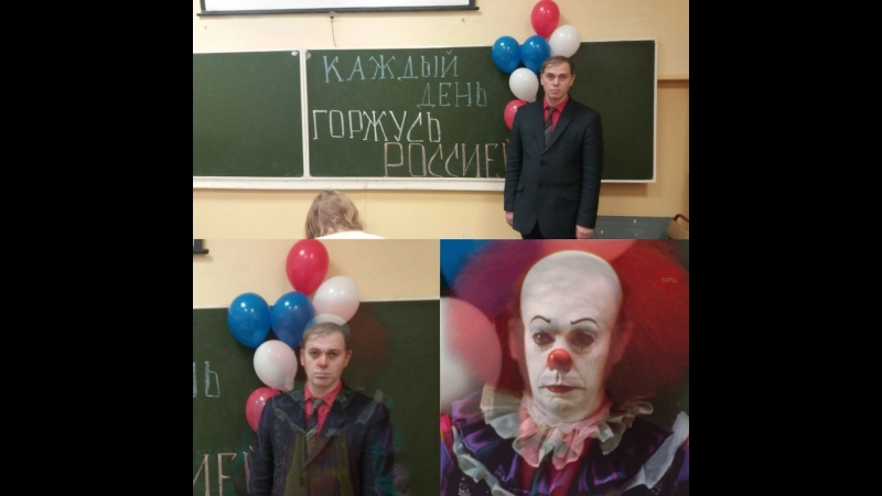 Билл Скарсгард и клоун Пеннивайз, перевоплощения красавчика.