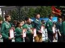 Парад открытия III трудового семестра ЧОСО 04.06.2014г.