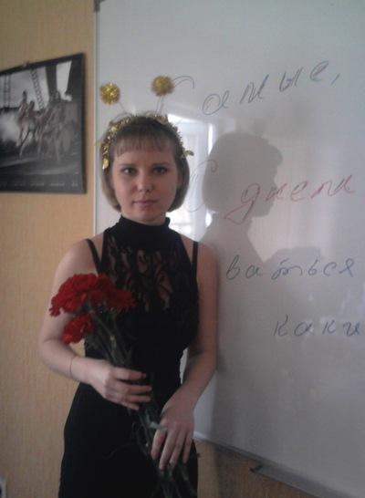 Наталья Столяренко, 16 марта , Темрюк, id104153291